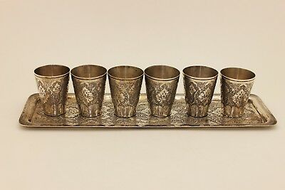 Antique Original Silver Persian 6 Pieces Small Cup And Small Tray Set