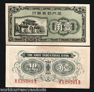 50 cents China 1940 P-S1685 Amoy Industrial Bank UNC /> 80 years old