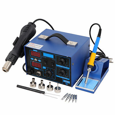 862D 2in1 SMD Soldering Iron Hot Air Rework Station LED Display W/4 Nozzle 110V