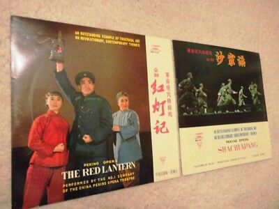 Peking Oper, 2 LP´s Shachiapang +The Red Lantern, Top Zustand