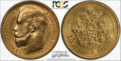 Russia 15 Rubles 1897, Choice Almost Uncirculated PCGS AU-58, Y-65.1, Original