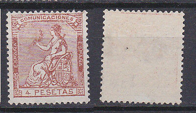 SPAIN 1873 Espana 4 Pta Brown Mint * 199 (Mi.133)