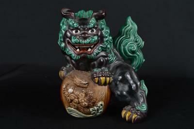 R181: Japanese Old Kutani-ware Dragon sculpture Lion-shaped ORNAMENTS Display