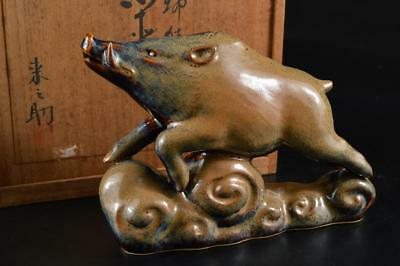 G524: Japanese Seto-ware Brown glaze BOAR STATUE sculpture Ornament w/signed box