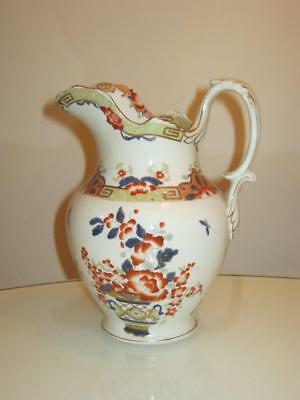 "STUNNING ANTIQUE 19th CENTURY TF&S PORCELAIN EWER ""MANDARIN"" PATTERN"
