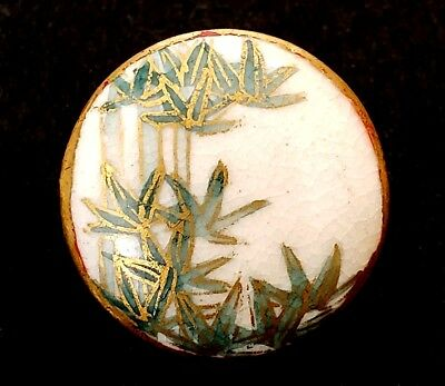 Antique Japanese Satsuma Porcelain Button…Bamboo…Division I