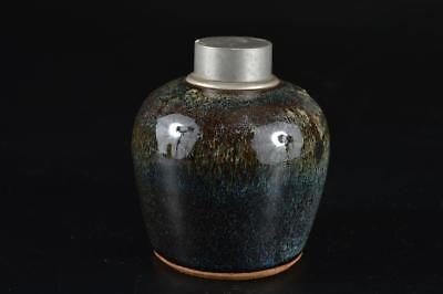G1524: Japanese XF Old Seto-ware Sea cucumber glaze TEA CADDY Chaire Container,