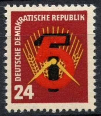East Germany DDR 1951 SG#E50 Five Year Plan MH #D80972