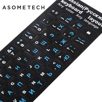 Russian Laptop keybaord Sticker Vinyl Waterproof Reusable Skin Decal to