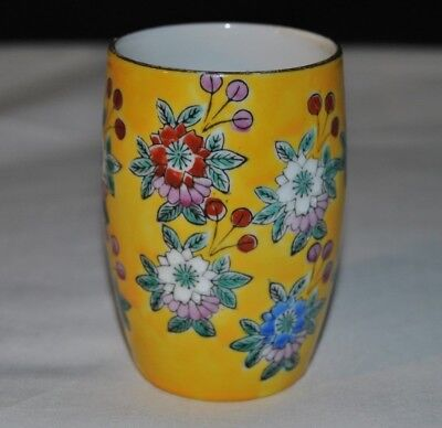 """Antique Chinese Cloisonne Enamel Yellow Vase with Floral Design 3 1/2"""" Tall"""