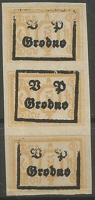 Russian area,interested material to research,Lot 3,MNH