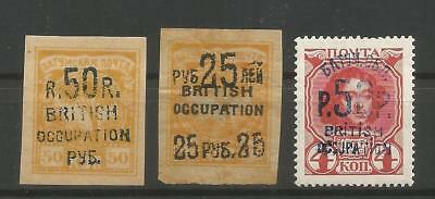 Russian area,interested material to research,Lot 9,MH,signed