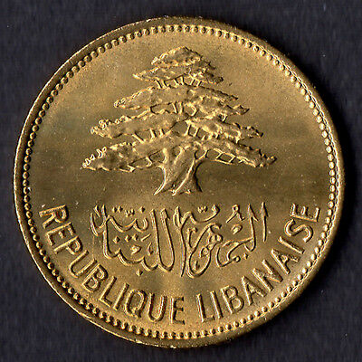 1961 Lebanon 25 Piastres Coin High Grade  Liban