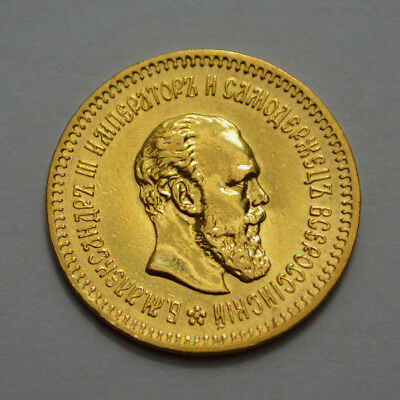1888 А.г. Russia 5 Rouble Gold Coin Imperial Alexander Iii 5 Ruble Scarce Coin !
