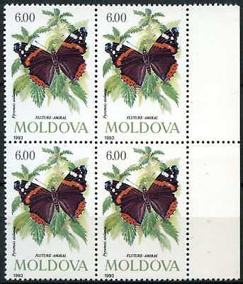 Moldova 1993 SG#94 Red Admiral Butterfly MNH Block #D81343