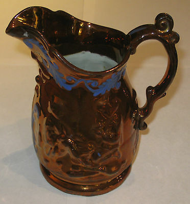 "Antique/Vintage Decorative China Copper Lustre Pitcher/Creamer - 6 1/2"" Height"
