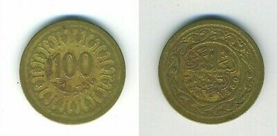 Tunisia 100 Millim Km309 1960-1997 Brass Uncommon African Tunisian Money 1 Coin