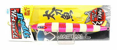 Jackall Metal Jig Anchovy Metal Type 2 Slow Slide 130 grams P Glow Stripe (0301)