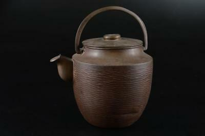 G1679: Japanese Finish hammer pattern OLD COPPER BOTTLE Teapot Tea Ceremony