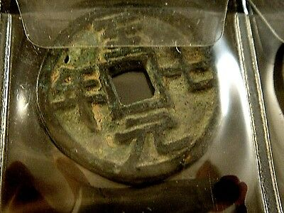 Ancient Chinese dynasty cash coin Antique bronze China rare coin shipwreck dug 9