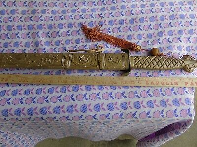 Vint Sword, Stainless, Hand Carved Wooden Grip and Case, Brass Trims, China(B)