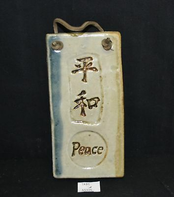 ThriftCHI ~ Art Pottery Wall Hanging Tile w Asian Character Peace Design