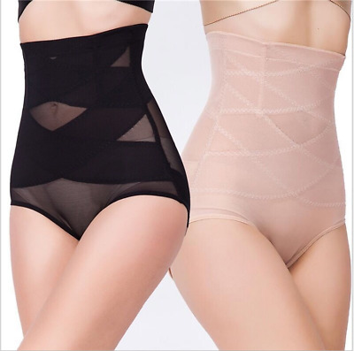 e42cdc7a45 High Waisted Shapewear Knickers Invisible Body Shaper Tummy Control Slimming