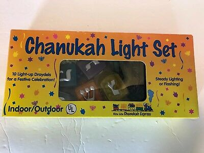 Dreidel Light Set Hanukkah 10 Lights Steady Flashing Indoor Outdoor NIB Tested