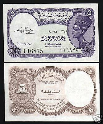 Egypt 5 Piastres P182 F 1971 X 20 Pcs Lot 1/5 Bundle Queen Nefertiti Unc Note