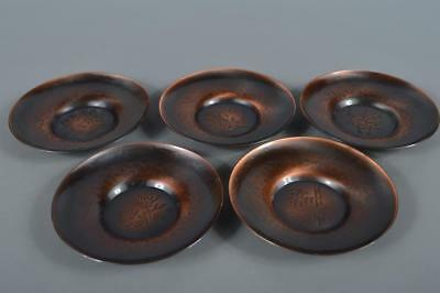 R3682: Japanese Copper Shikunshi sculpture TEA CUP TRAY Saucer Chataku 5pcs