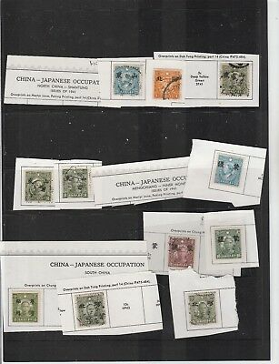 Chinese Lot /on & Off Paper (Overprints) Great Value
