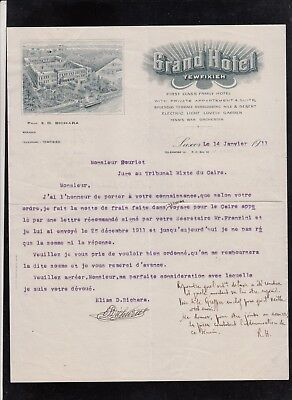 Egypt  1911 Letter From Grand Hotel Tewfikieh In Luxor Signed By The Owner ( 1 )