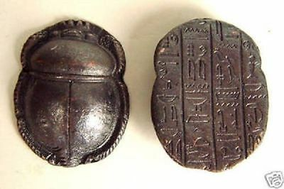 Bronze Egyptian Heart Scarab Amulet