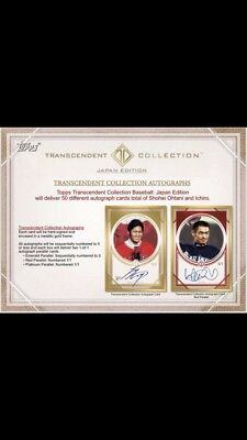 SHOHEI OHTANI 2018 Topps Transcendent JAPAN Edition VIP PARTY Invitation