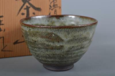 R4851: Japanese Tokoname-ware Seto glaze TEA BOWL Green tea tool w/signed box
