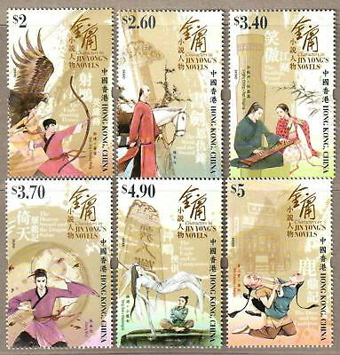 China Hong Kong 2018 Characters in Jin Yong's Novels Stamps 金庸 小說人物