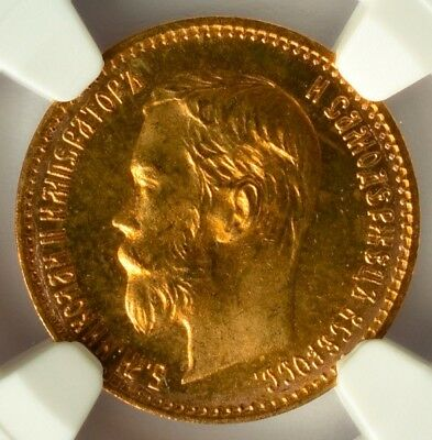 Russia Gold 5 Roubles 1902 Ngc Ms 65 Unc
