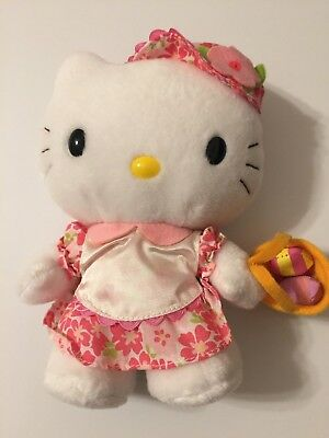 "Hello Kitty Plush 7"" Holding Easter Basket New Condition"