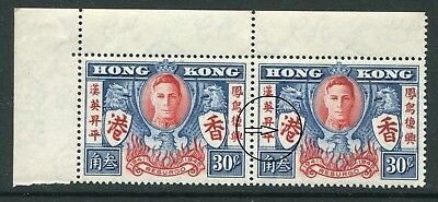 1946 Hong Kong KGVI Peace set 30c Stamps in Pair U/M MNH One with Variety
