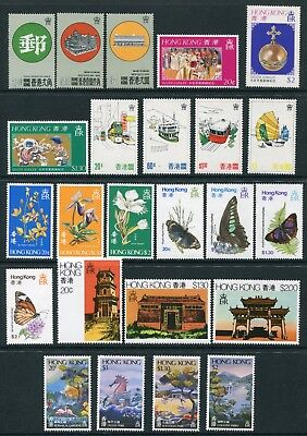 China Hong Kong GB QEII selection of 24 x stamps Unmounted Mint MNH U/M (4)
