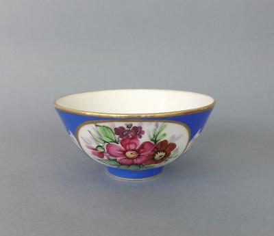 Antique Russian Porcelain Floral Bowl by Gardner factory circa 1850.