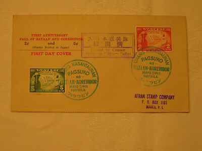Philppinen FDC Fall of Bataan and Corregidor 7.3.1943 gelaufen mit Zensurstempel
