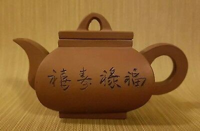 Vintage Chinese Yixing Zisha Green Clay Teapot