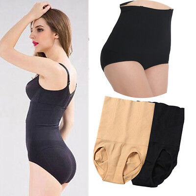 e1a1c1da0c657 WOMEN NEW EMPETUA All Day Every Day High-Waisted Shaper Panty ...
