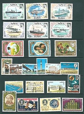 DUBAI stamp collection - 4 different used sets 1969-1971