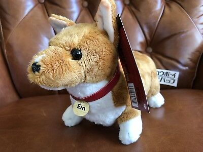 "9"" Ein Plush Corgi - Cowboy Bebop - Loot Crate Anime Exclusive - December 2016"