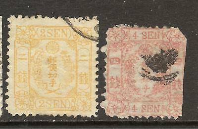 J778 Japan 1873 used Crest and Kiri Branches Sc#13-14