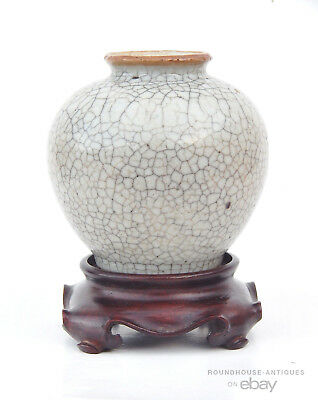 18th/19th C. Antique Chinese Porcelain Ge-Type Scholar's Water Pot Qing Dynasty