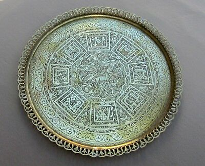 Vintage Hand-chased Damascus Brass Tray--Syrian/Islamic/Ottoman/Persian