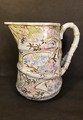 Rare Antique Signed Japanese Porcelain Pitcher Repaired with Staples